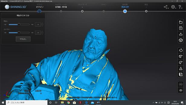 EinScan Pro 2X Plus