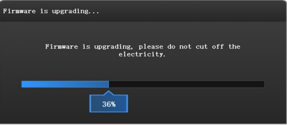 Firmware Upgrade and Software Automatic Update Reminder